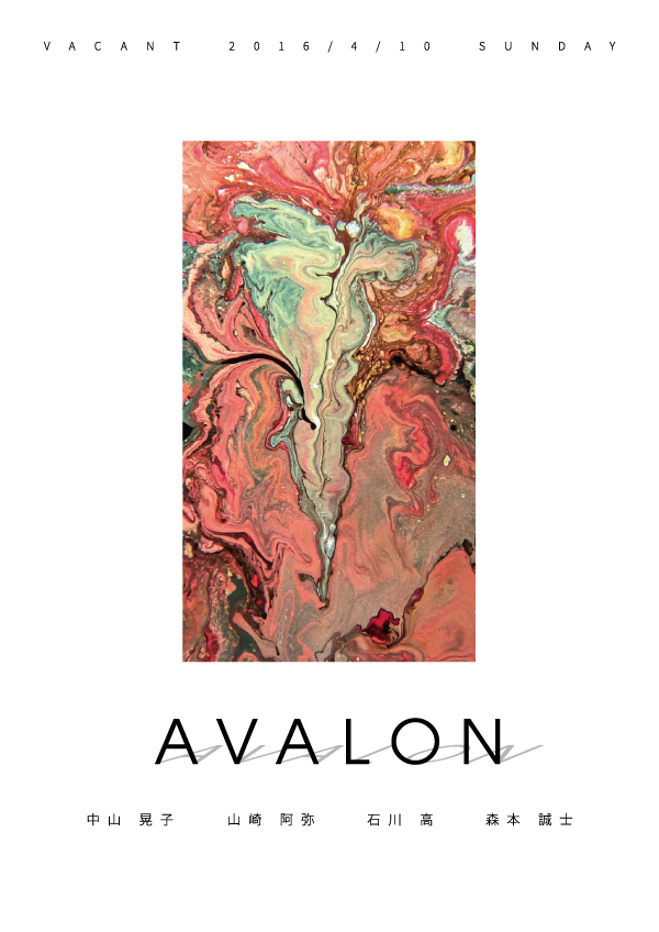"Organize & Art Direction / ""AVALON"""