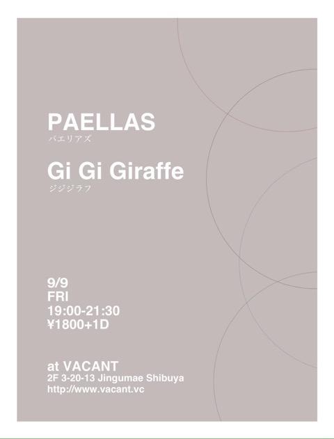 Organize / PAELLAS . Gi Gi Giraffe