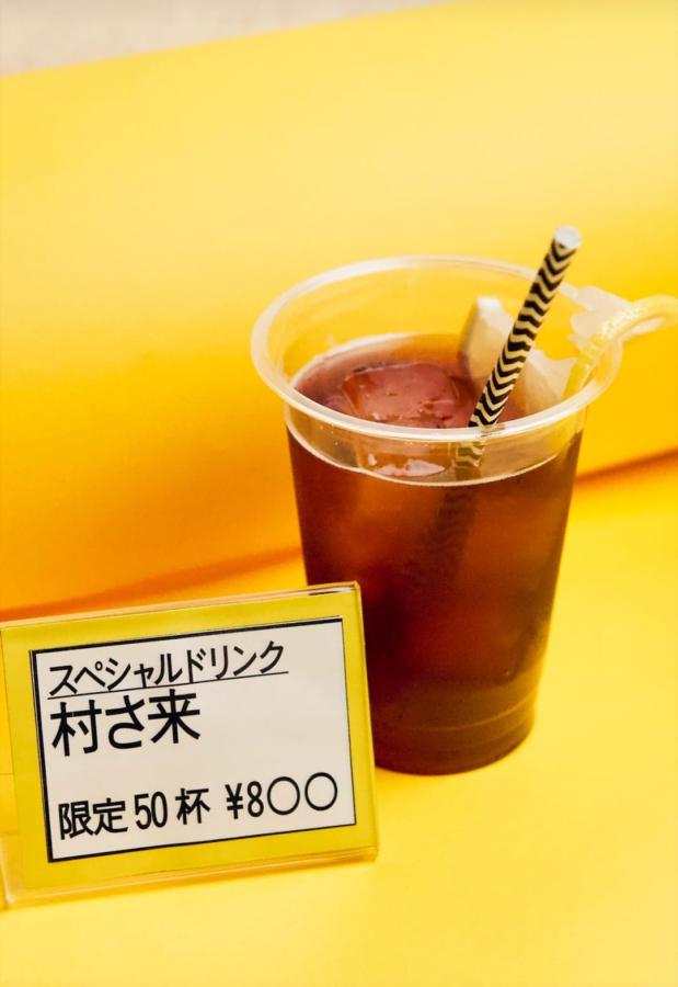 Directed / BAR 會出會 (あいであ) #7 / PUGMENTと細倉真弓