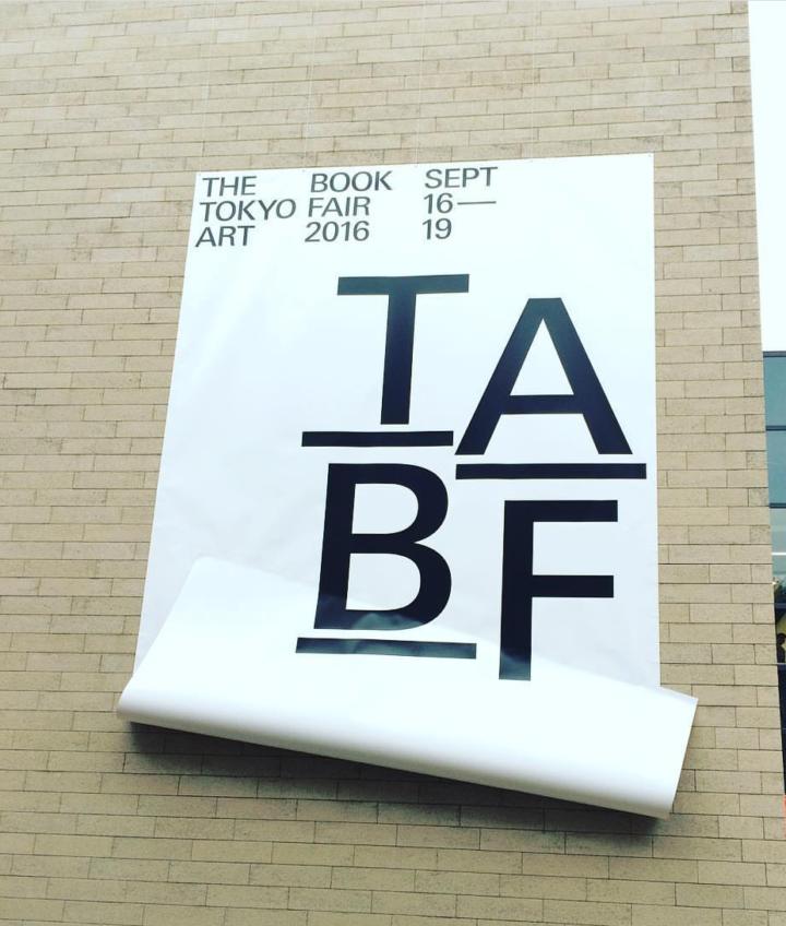 Participation / THE TOKYO ART BOOK FAIR 2016